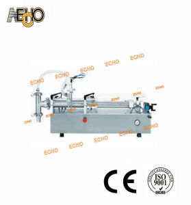 Automatic Rotary Oil Doule Filling Packing Machine (MR8-200Y) pictures & photos