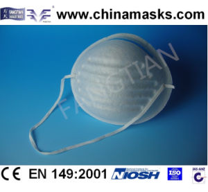 Protective Disposable Dust Mask Face Mask pictures & photos