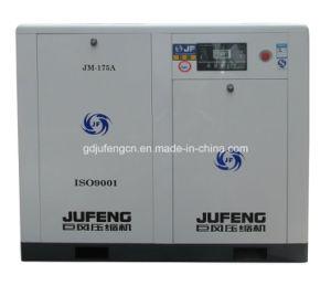 Jufeng Screw Air Compressor Jm-175A Permanent Magnet Compressor (8 Bar) 175HP/132kw