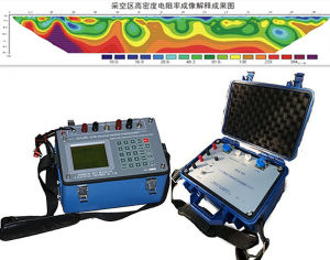 2D Resistivity Imaging, Geophysical Equipment, Geo-Electrical Resistivity Equipment, Electrical Resistivity Tomograph, Groundwater Detector, Ert pictures & photos