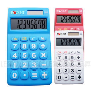 8 Digits Dual Power Handheld Calculator with Large Keys (LC317A) pictures & photos