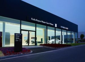 Modern Steel Structure Glass Building for 4s Car Showroom pictures & photos