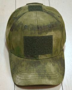 Tactical Caps (HY040830)