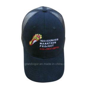 Marathon Running Trucker Baseball Cap with Mesh pictures & photos