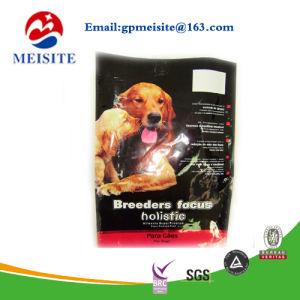 Plastic Printed Toner Bag / Aluminium Ziplock Pet Food Bag for Superfood pictures & photos