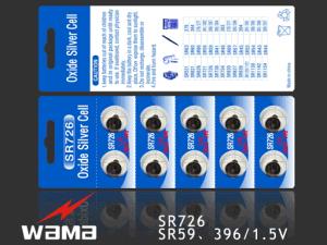 1.55V Oxide Silver Battery Sr41, 392/397, Sr59