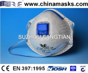 CE Disposable Dust Mask Face Mask with Valve pictures & photos