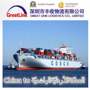 FCL/LCL Ocean Freight From Guangzhou/Wuhan/Ningbo, China to Aqaba, Jordan