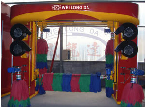 Gantry Type Reciprocating Car Wash Machine with 5 Brushes pictures & photos