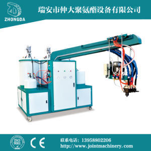 Double Color&Double Density PU Pouring Machine pictures & photos