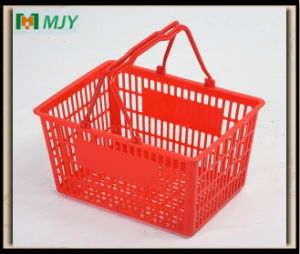 Plastic Shopping Basket Mjy-Tb16 pictures & photos