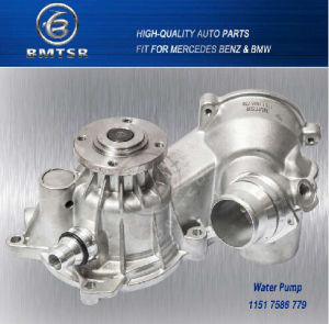 Good Price Water Pump for Auto OEM 11517586779 X5 E70 pictures & photos