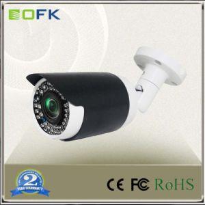 2017 Full HD 2.0MP 1080P Cvi Tvi Cvbs Ahd 4 in 1 Hybrid IR Bullet Security Camera with 3X 2.8-8mm Auto Focus Lens