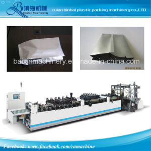 Central and Bottom Sealing Central Seal Pouch Bag Making Machine pictures & photos
