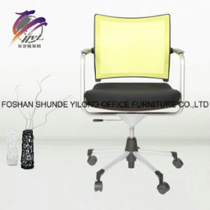 High Back Ergonomic Mesh Office Chair pictures & photos