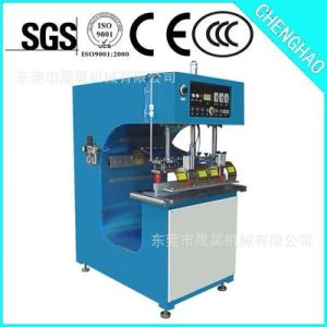 2016 Chenghao Brand, 8-25kw High Frequency Canvas Welding Machine for PVC Tarpulin Fabric Welding pictures & photos