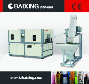 Full-Automatic Blow Molding Machine (BX-S2-A) pictures & photos