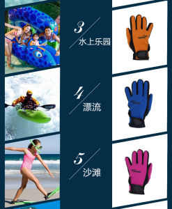 Neoprene Snorkeling Gloves Diving Necessary Equipment pictures & photos