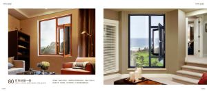 Customized Aluminum Casement Window with Built-in Flyscreen pictures & photos