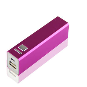 2200mAh Hot Sale Gift Portable Power Bank Mobile Phone Charger pictures & photos