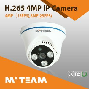 Hospital School Security Camera 3MP IR IP Camera pictures & photos