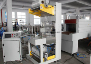 Automatic Pet Bottle Heat Shrink Film Packaging Machine pictures & photos