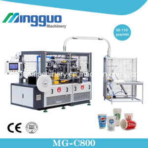 Disposable Paper Cup Making Machine Mg-C800 pictures & photos