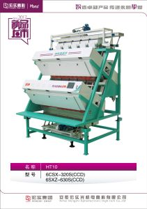 Large Capacity Tea Optical Color Sorter, Grading Machine for Dried Flower, Tea pictures & photos