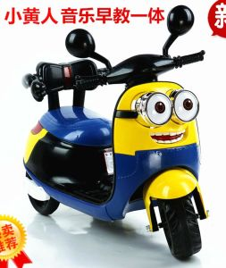 Motorcycle Battery Powered Electric Toy Car pictures & photos