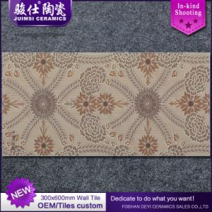 Foshan  300*600  Alibaba China Supplier  Ceramic Tile with Flower Design