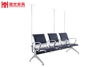 Cheap Hospital Medical Patient Transfusion Chair with PU pictures & photos