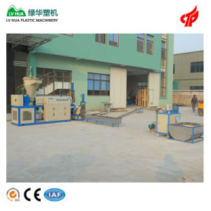 PP/PE Soft Material Pelletizing Line pictures & photos