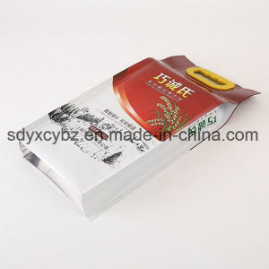 Size and Printing Customized Side Gusset Rice/Grains/ PA Laminated Plastic Bag pictures & photos