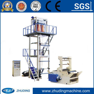 HDPE Film Blowing Machine with Rotary Die pictures & photos