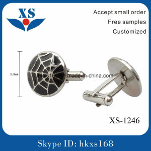 Wholesale New Fashion High Quality Cufflink Suppliers