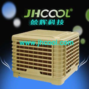 High-Effeciency Powerful Poultry Farm Ventilator Industrial Evaporative Air Cooler pictures & photos