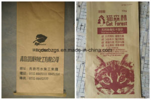 High Quality PP Woven Kraft Paper Bag for Graphite Powder pictures & photos
