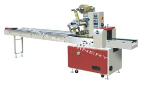 High-Speed Automatic Pillow Packing Machine pictures & photos