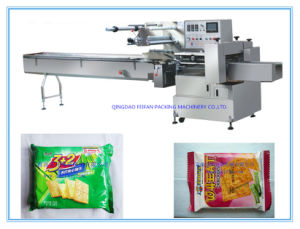 High Quality Automatic Horizontal Biscuit Flow Packing/ Wrapping Machine pictures & photos