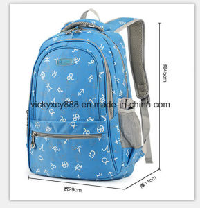 Primary Children School Backpack Bag Pack Schoolbag (CY6876) pictures & photos
