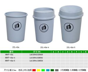 Outdoor Turning Cover Gathering Push Plastic Grey Waste pictures & photos