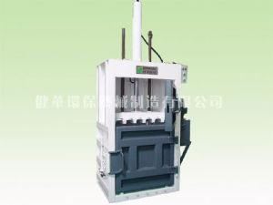 New Style Vertical Waste Baler (KHM-10/15/20)