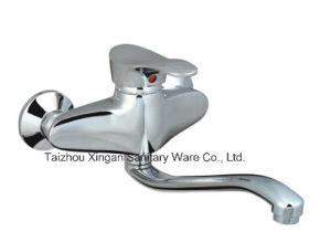 Wall Mounted Kitchen Faucet for Sink (1024)