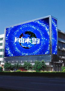 P10fs Skymax Right Angle Die-Casting LED Display