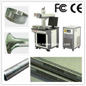 Semiconductor Side Pump Laser Marker Machine (XHY-DP50)