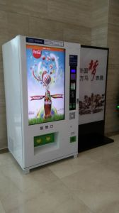 Large Advertising Screen Beverage/Snack Vending Machine with Remote Control System 8c (50SP) pictures & photos