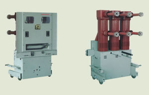 Indoor Vacuum Circuit Breaker (ZN85-40.5)