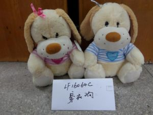 Pretty Soft Plush Dog Toy pictures & photos