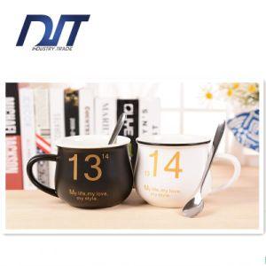 Custom Logo Korean Fashion Coffee Drinking Coffee Mug with Spoon pictures & photos