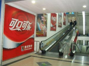 Indoor Advertising PP Paper Printing Wall Banner (tx031) pictures & photos
